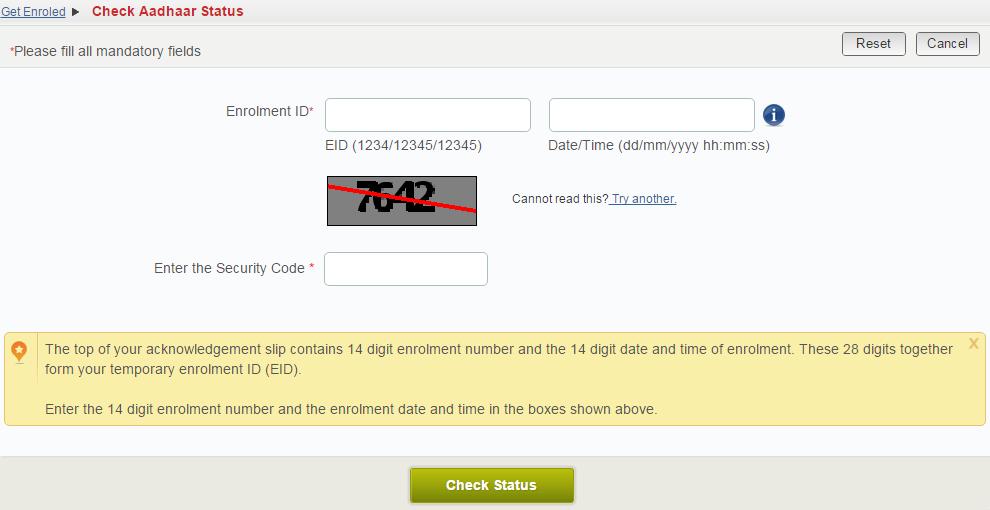 AADHAR Card Status | AADHAR Status Check Online